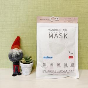 【ユニクロ】エアリズムマスクの新色を購入