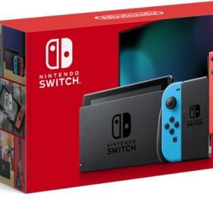 Nintendo Switchを定価で購入