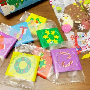 【北海道スイーツ】ロイズのクリスマス商品