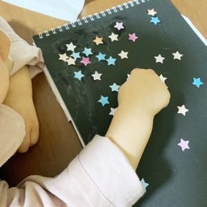 【今日の遊び】ダイソーのクラフトパンチで星空作製