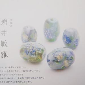 増井敏雅トンボ玉展(紫陽花)