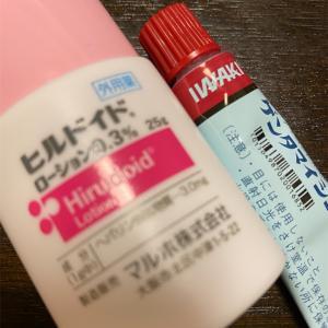 皮膚のお薬♪
