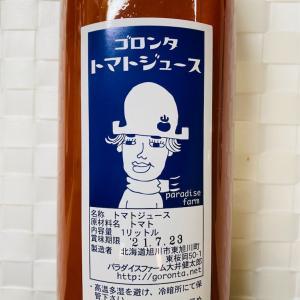 幻のトマトジュース♪