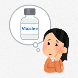 ワクチン効いてるの?