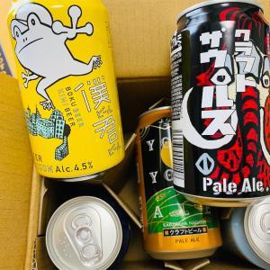よなよなの里クラフトビールパッケージ