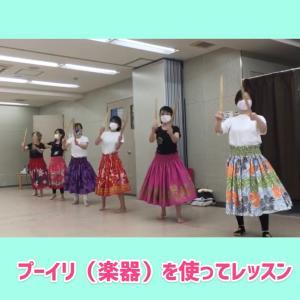 【動画】ハワイの楽器「プーイリでストレス解消」