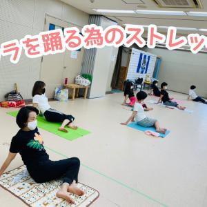 ストレッチの時間も大切です【大阪・吹田市・江坂】フラ&タヒチアンダンス教室