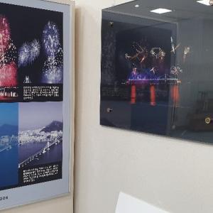 2019釜山花火大会の見どころ/混雑を避ける要領をご紹介~!
