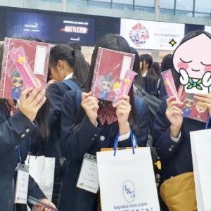 釜山へ修学旅行~姉妹校の生徒同士で感動の涙