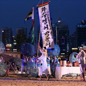 釜山無形文化財フェスティバル 釜山市民公園