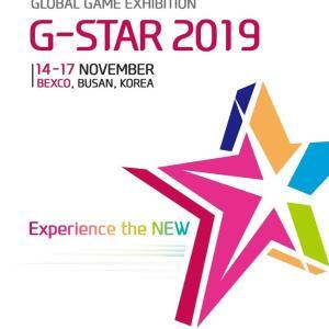 世界のゲーマーが注目するG-STAR2019