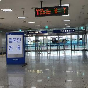 釜山の今 海外入国者の隔離サポート