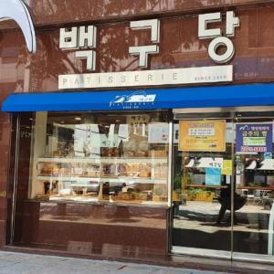釜山市発行の美味しい店181選「釜山の味」 白鴎堂(ペックダン)