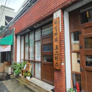 きのこの釜山ライフ 突然の雨、カフェで雨宿り