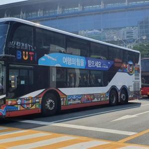 釜山シティツアーバスで釜山めぐり 動画でチェック