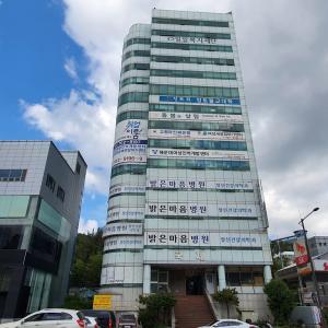 韓国釜山で再就職作戦 まずは自己啓発