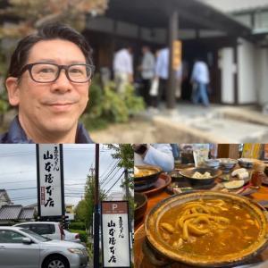 石川県商工実業同友会研修旅行