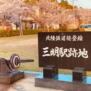 三明駅跡地の桜