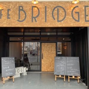 真備町でみつけた癒しスポット cafe_BRIDGEさんとモールテックス