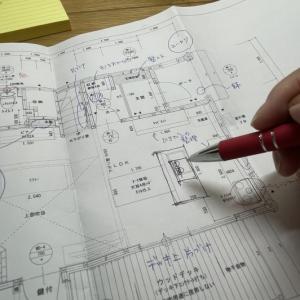 住宅設計〜仕事のミスを減らすには???