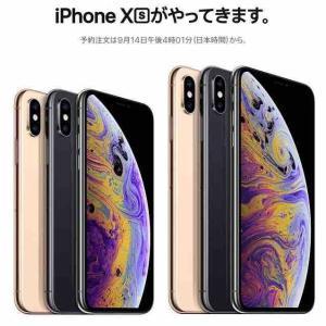新iPhoneのご予約はお早めに!