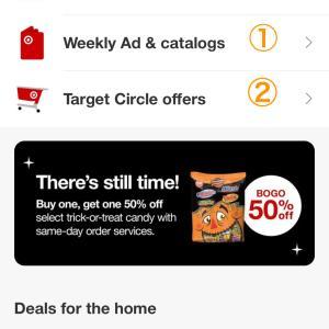 アメリカのスーパー、Targetのお得な買い物