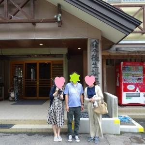 御所掛け温泉 with 友人夫婦
