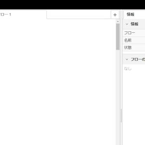 AmazonEchoからRaspberryPiのコマンドを実行する(node-red-contrib-amazon-echo)