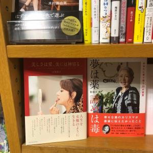 紀伊國屋書店梅田