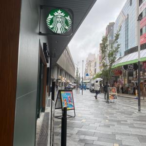 神戸駅前オアシス