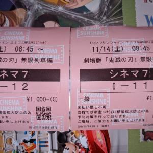 久しぶりの劇場┌(┌^o^)┐