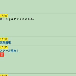 ようやくこっちも!(^^)!