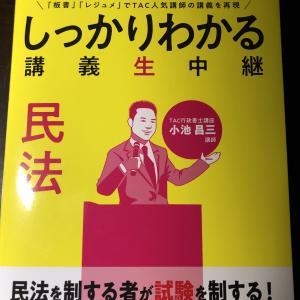 本日!2冊同時発売!