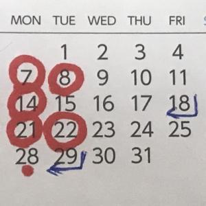 12月の定休日のご案内
