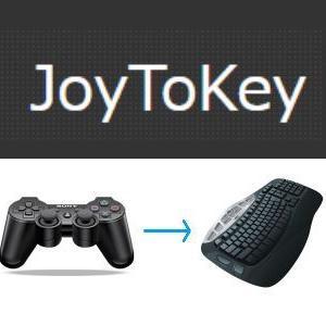 「JoyToKey」ゲームパッド・コントローラーでキーボードやマウスを操作可能にする