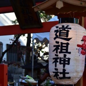 博打の神様、今御門町猿田彦神社例祭