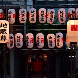 奈良町周辺の地蔵盆 vol.3