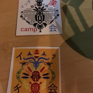 19.9.14-15 いっち会@上大島キャンプ場