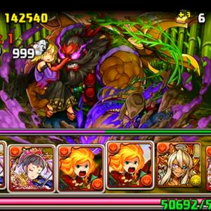 【パズドラ】極限大和ラッシュ!超絶地獄級[ノーコン] シャンメイパ