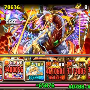 【パズドラ】ガイノウト 降臨!超絶地獄級[ノーコン]シャンメイパ