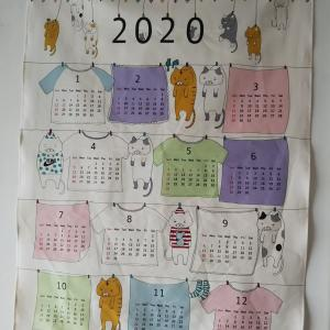 2020年 洗濯ネコ ファブリックカレンダー