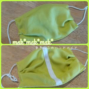 濡らすと冷たくなるタオルでマスク