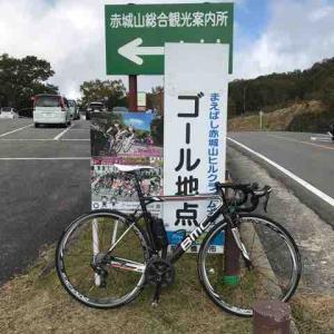 9/23(日) ヒルクライム復帰戦は赤城山!