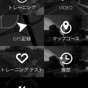 my E-Training〜 FTPテスト〜