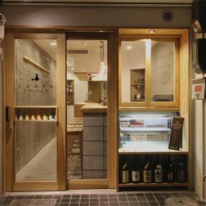 日本酒食堂 SO-KEN ◆ 空-KEN 日和 (店舗・空間デザイン)