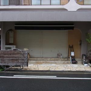 ◆ ビアレステライ オンゾロ01 ◆ 空-KEN 日和 (店舗)