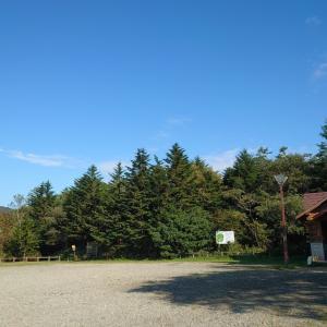 三斗小屋温泉に泊まって那須岳へ①