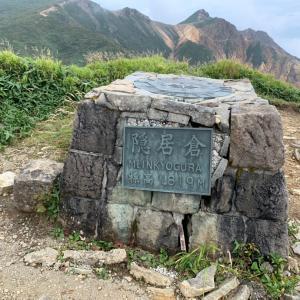 三斗小屋温泉に泊まって那須岳へ③