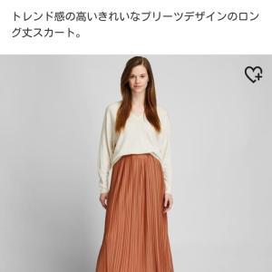 ユニクロ550円って