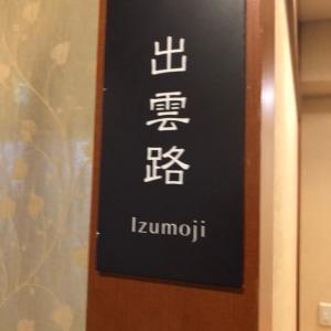 八坂神社参拝